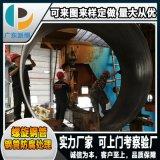 大口径厚壁国标Q235螺旋钢管现货 高标品质 库存大 可混批