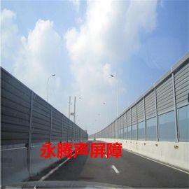 甘肃桥梁隔音屏障-公路声屏障厂家/隔声屏障/隔音墙
