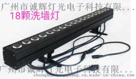 18顆10W點控洗牆燈 18顆防水洗牆燈 跑馬效果