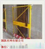 廊坊建筑工地电梯门   廊坊 挡板电梯门