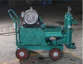 焦作市活塞式注浆泵 注浆机 质量保证