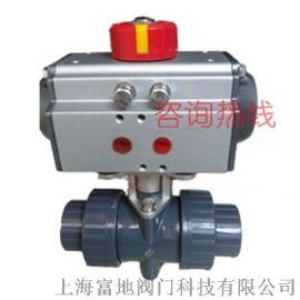 气动PVC球阀