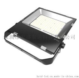 高性價LED泛光燈LED投光燈LED廣場燈150W