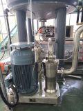 硬脂酸钙和聚氧乙烯醚高速乳化机