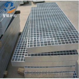 专业生产各种规格钢格板 热镀锌水沟盖板优惠