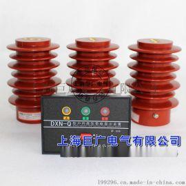 巨广电气CG95*140户内高压带电显示器成传感器