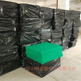 绍兴防静电海绵垫、PU防静电海绵、防静电含棉厂家