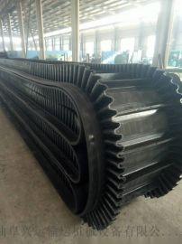 高度可自行调节皮带输送机耐高温耐磨 皮带输送机械