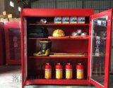 供应消防安装柜|宏宝定制消防引导柜厂家
