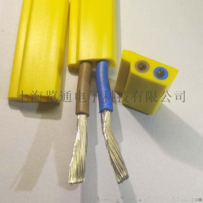 耐折彎AS-Interface機器人匯流排電纜