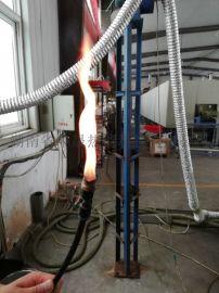微波高温加热炉处理RDF垃圾裂解原理