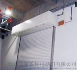 北京志新乾坤 厂家直销 水雾式防火卷帘门