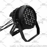2016新款高亮度18*12W五合一户外防雨LED染色舞台PAR灯舞台灯光
