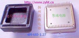 IC集成电路老化测试座(4M-68J)