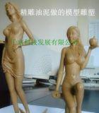 模具雕刻原料