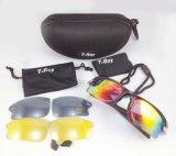 五組UV戶外運動眼鏡