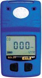 恩尼克思单气体检测仪GS10