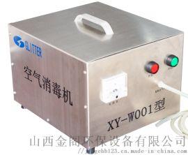 金阁GLT-XY-W001型水处理臭氧发生器