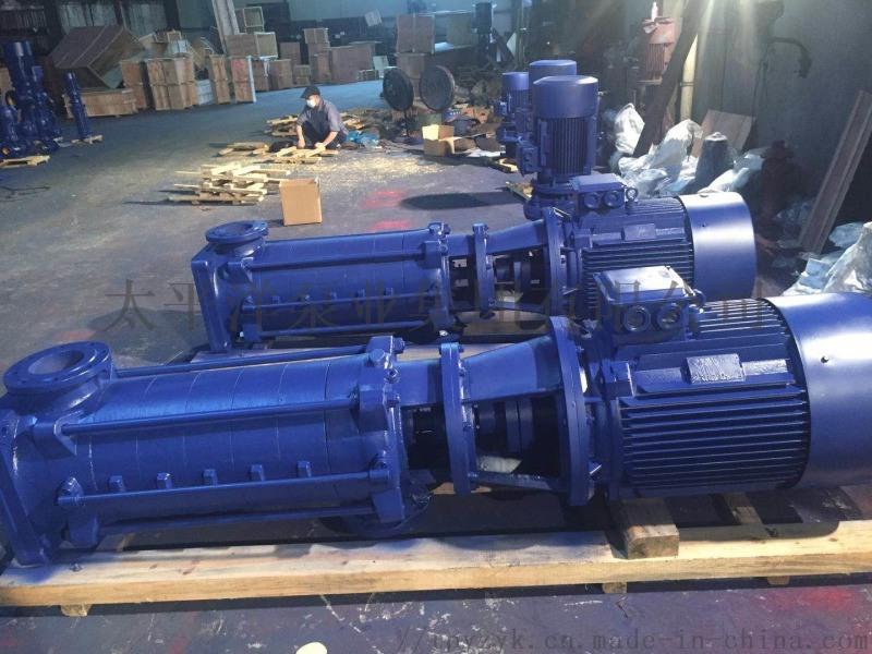 太平洋DL型立式多级离心泵、多级离心泵、DL立式多级离心泵