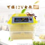 厂家直销迷你孵化箱小鸡孵化器全自动养鸡设备