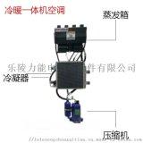 老年代步车专款专用电动变频冷暖一体式空调转子压缩机