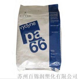 PA66树脂 美国首诺21spc 高刚性 抗化学性 高强度 耐油 尼龙66