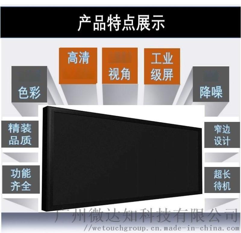 原装原货三星55寸高清液晶拼接屏 LCD显示屏