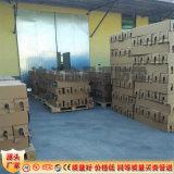 供应防雷接地模块可定制 非金属接地模块供货及时