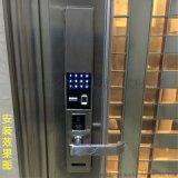 智能感应锁 304不锈钢锁体 四种开锁方式