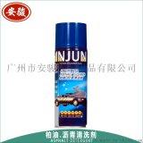 柏油清洁剂不干胶沥青清洗剂沥青去除胶剂 虫胶清洗剂