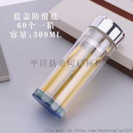 厂家批发高硼硅保温双层玻璃杯广告杯礼品杯定制水晶杯