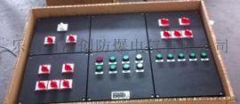 黑色工程塑料三防照明动力配电箱