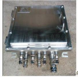 316不锈钢防爆接线箱,粉尘气体防爆分线箱