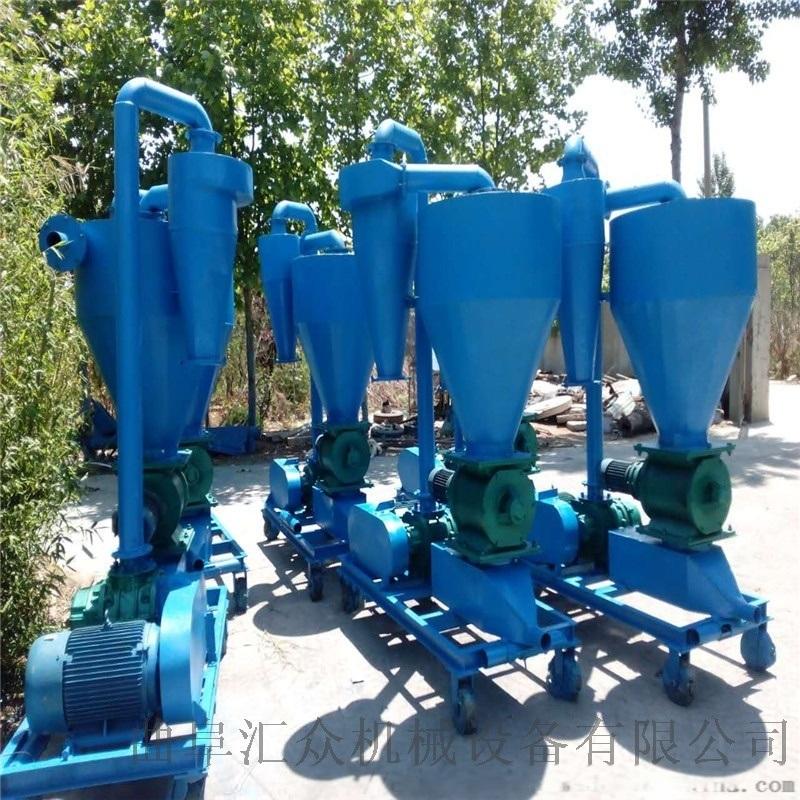 农场补仓用输送机 碳酸钙输送水泥粉输送机