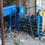 东莞半自动废纸打包机 垃圾打包机