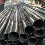 非標不鏽鋼,直縫焊接鋼管304,不鏽鋼裝飾用管用