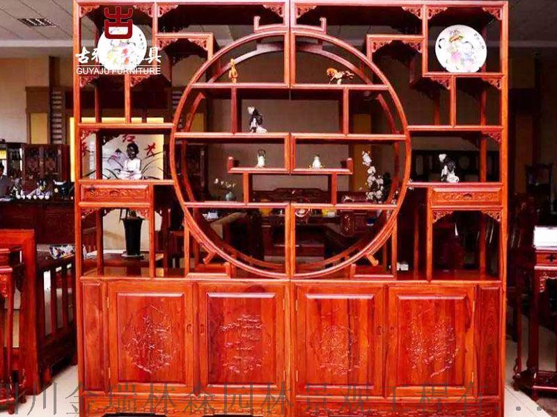 宜賓古典傢俱廠,瑞森新中式實木傢俱定製