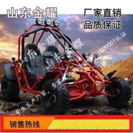 双人卡丁车厂家直销越野摩托车景区游乐设备汽油卡丁车