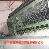 河道石笼网围栏 镀锌铁丝防护网 石笼网厂家