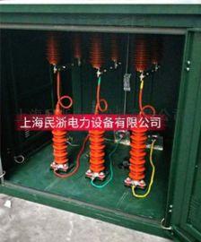 风电场35KV高压电缆分支箱一进一出二出