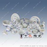 陶瓷碗定做廠家優質陶瓷食具定做批發