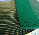綠絨刺皮包輥帶