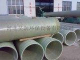 玻璃钢电缆管、穿线管、电力管、DN150