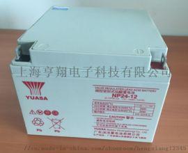 湯淺蓄電池12V24AH免維護蓄電池