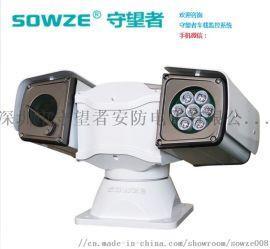 工程车 铝合金车载云台摄像机红外防水车顶摄像机