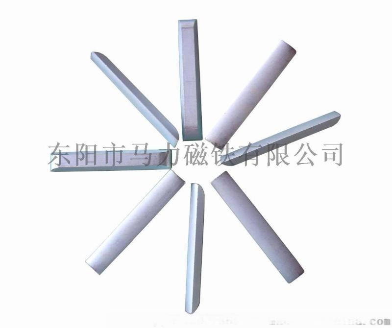 長方形 異形 梯形 電機磁鐵磁塊磁鋼定做加工
