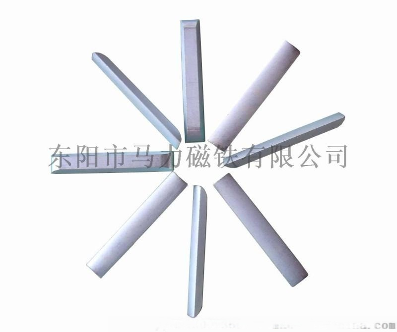 长方形 异形 梯形 电机磁铁磁块磁钢定做加工