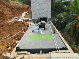 畜牧养殖污水处理设备-竹源