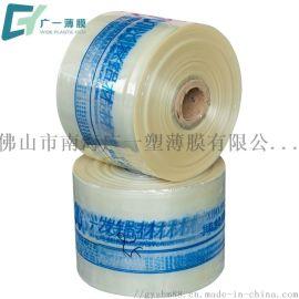 工厂直销**PVC收缩膜 环保透明吹塑膜 可印刷 可定制 免费拿样