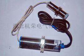速度开关、CMTRDF30型分体式速度传感器